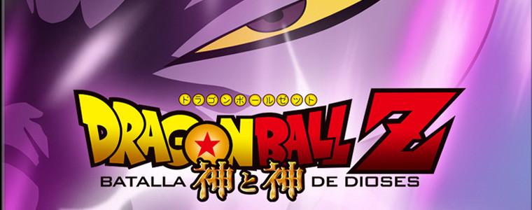 la-batalla-de-los-dioses-dragon-ball-z-1