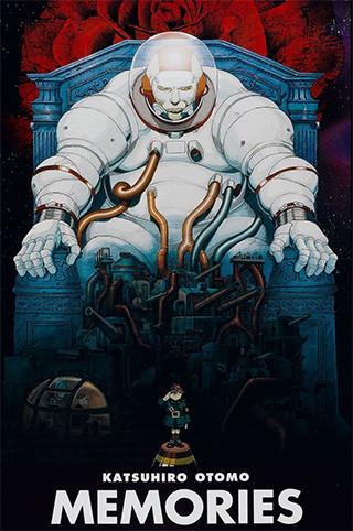 afiche-anime-memories-katsuhiro-otomo