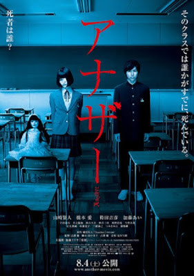 afiche-pelicula-another-manga-anime-novela