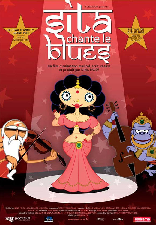 animacion-sita-sings-the-blues-nina-paley-5