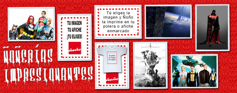 adv-categoria-impresionante-polera-afiche-enmarcado-rojo