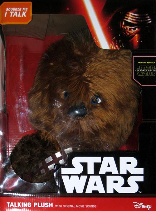 caja con peluche Chewbacca - Star Wars
